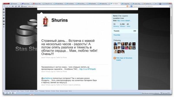 http://cs5918.vkontakte.ru/u94979882/115819109/x_714dd135.jpg