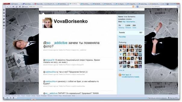 http://cs5918.vkontakte.ru/u94979882/115819109/x_7430f611.jpg