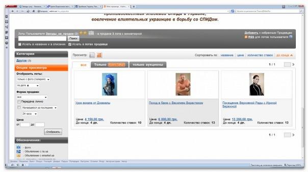 http://cs5918.vkontakte.ru/u94979882/115819109/x_93318452.jpg