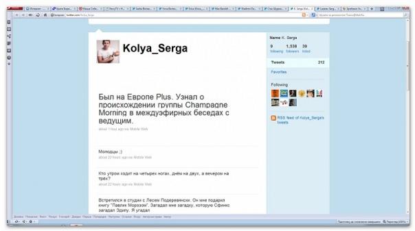 http://cs5918.vkontakte.ru/u94979882/115819109/x_a2827211.jpg