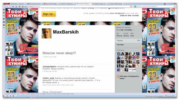 http://cs5918.vkontakte.ru/u94979882/115819109/x_af626027.jpg