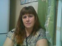 Людмила Гусакова, 22 января 1992, Вязьма, id116021222