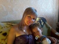 Наташа Исаченко, Елатьма, id119718259