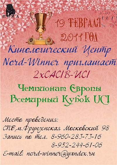 http://cs592.vkontakte.ru/u1415943/114014911/x_b427db56.jpg