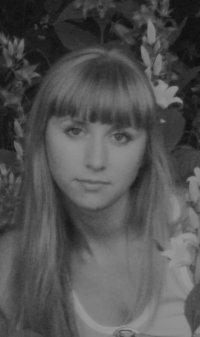 Мария Каменева, 19 ноября 1986, Пермь, id15567527