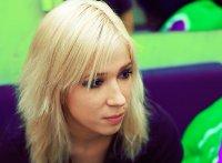 Надя Ермакова, Москва, id23050020