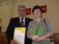 Тамара Исмагзамова, Сатка, id38194623
