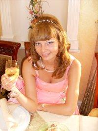 Ольга Сергеева, 3 сентября 1996, Кемерово, id39001822