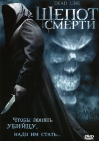 Евгений Муратов, 27 января 1994, Шостка, id65244168