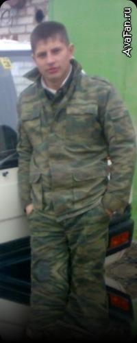 Дмитрий Литвиненко, 30 апреля 1998, Иркутск, id106974566