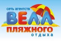 Αлена Βишнякова, Краснодар, id135829351