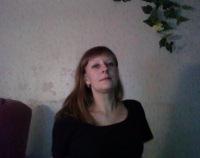 Оленька ***, 17 января , Ростов-на-Дону, id138333512
