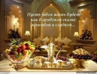 Ботагоз Усен, 10 сентября 1996, Кировоград, id158291247