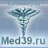 Медицина для всех, здоровый образ жизни