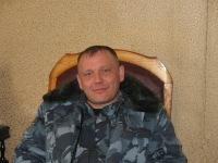Валерий Попов, 27 февраля 1976, Соликамск, id138012263