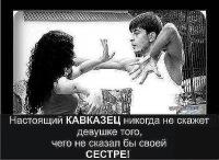 Гиччи Умаханова, 27 августа 1999, Сургут, id140690308