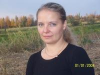 Ирина Кулакова, 28 июля 1998, Ханты-Мансийск, id170736784