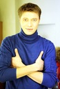Александр Давыдов фото #28