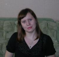 Елена Щербакова, 20 апреля 1982, Новокузнецк, id53885679