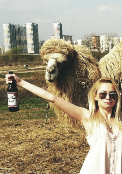 Helga Rubinchik | Москва