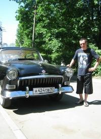 Сергей Зюзин, 24 октября 1984, Конаково, id107862094