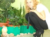 Natalia Smirnova, 16 февраля , Кривой Рог, id143909635