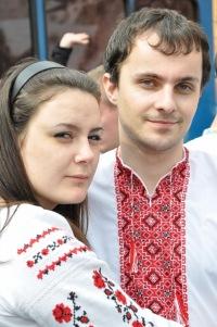 Леся Шамрай, Никополь