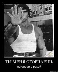 Кирилл Гавриков