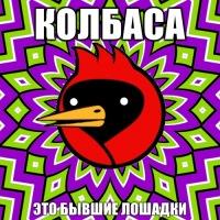 Deleted Deleted, 6 июня , Москва, id138012268