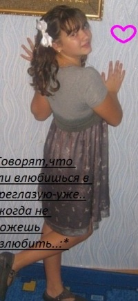 Мариночка Бурмистрова, 19 июля 1999, Москва, id148517673