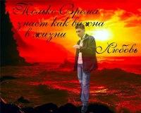 Rafayel Antonyan, 17 апреля 1999, Омск, id153553163