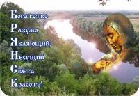 Звенящие кедры и Родовые поместья Брянской области