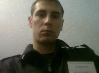 Алексей Вилков, Ульяновск, id156328733