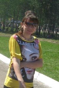 Екатерина Андриянова, 26 апреля 1986, Белебей, id151811628