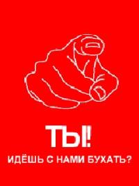 Дмитрий Рыбаков, 11 июня , Москва, id12537462