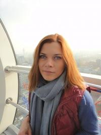 Ольга Куликова, 6 ноября 1977, Магнитогорск, id129471559
