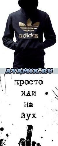 Саня Варзин, 6 февраля 1997, Кострома, id137419452
