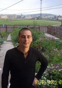 Александр Амосенок, 19 января 1989, Иркутск, id105154711