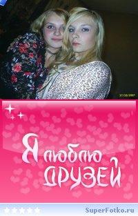 Квади Blond, 10 февраля , Львов, id20740999