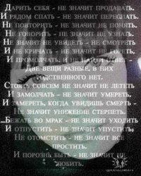Fff Kлагода, 13 июля 1982, Новоалтайск, id25367749