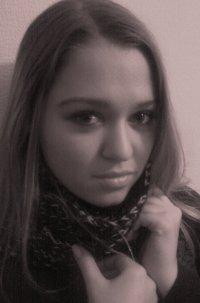 Ирина Лавина, 5 ноября 1992, Сочи, id25645782