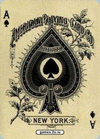 Poker Fuck, 15 мая 1970, Москва, id28595443