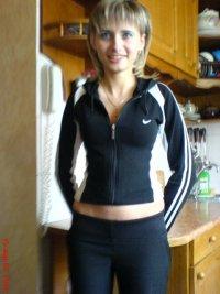 Наталья Мищенко, 10 июля 1988, Харьков, id42037346