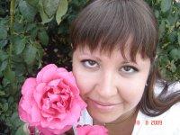 Айгуль Шафикова, 14 апреля , Набережные Челны, id80165946