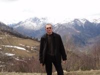 Сергей Аверьянов, 1 марта , Новосибирск, id108283691
