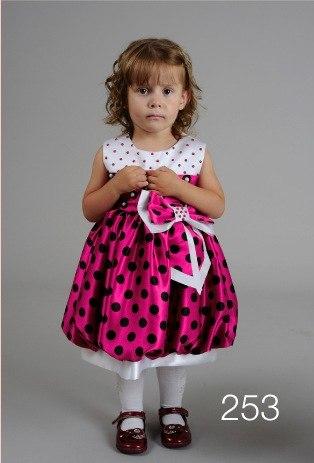 Платья для детских садов сегодня в