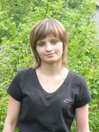 Богдана Бугерко, 27 октября , Архангельск, id51444528