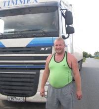 Дмитрий Фомин, 11 июня , Саранск, id64713256