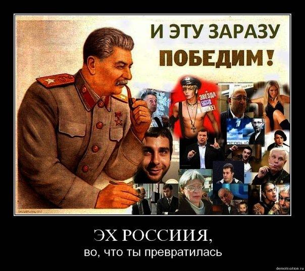 Эх, Россия...