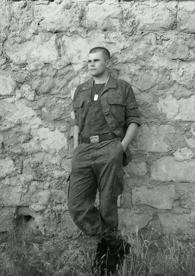 Александр Астапенко, 3 апреля 1989, Брянск, id135393358